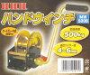 HHH三H手绞盘自动刹车式负荷500kg MW500B