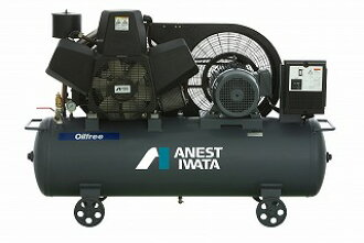 Earnest rock field, 10 horsepower air compressor TFP 75C-10 (M5/M6) 7.5 kW three-phase 200 V oil tank mount type ANEST IWATA Iwata reciprocating compressor COMG series manufacturer direct items, vehicles passing, Bill pulled non