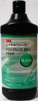 3M 스 리엠 ウルトラフィーナ 화합물 HG 750ml 5969