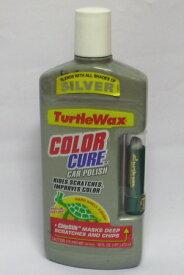 処分品 Turtle WAX タートルワックス カラーキュア シルバー 473ml