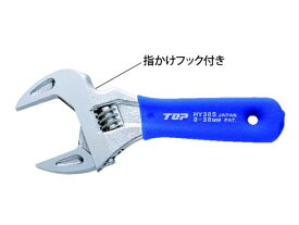 TOP トップ工業 モンキレンチ ショートエコワイド HY-38S