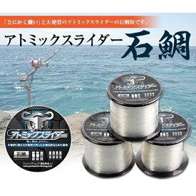 アトミックスライダー 石鯛 35号 600m メイン ボビン巻 ナイロン