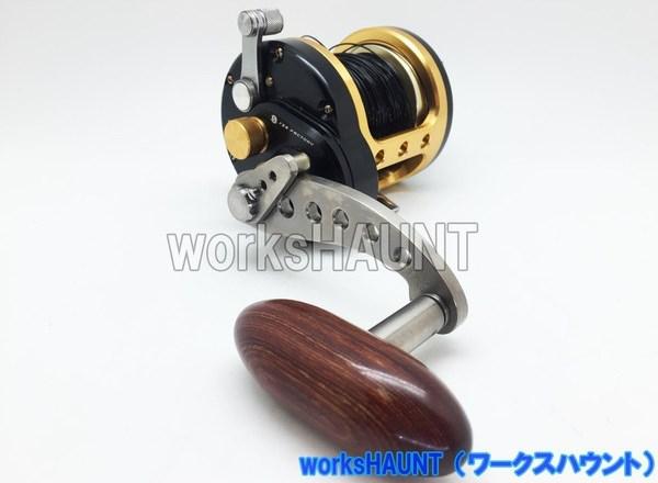 ハンドルドラグ カスタム トーナメント石鯛 ハンドル6mm