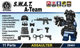 【送料込み】SWAT スワット アルファチーム 強襲部隊装備セット 1 カスタムレゴ LEGO 海外限定