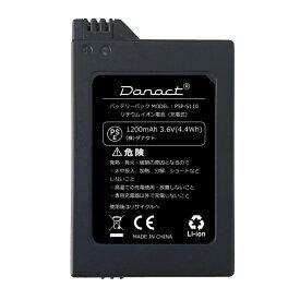 【PSE認証】 PSP 2000/3000 互換バッテリー 交換用バッテリー PSP-S110 1200mAh