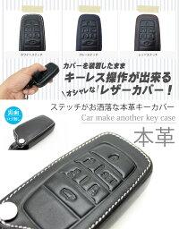スマートキーカバー/ヴェルファイア/アルファード/レザー/ボタン操作可能!/キーレス/キーケース/