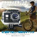 アクションカメラWiFi対応4K超高画質170度広角2インチ液晶画面スポーツカメラ30メートル防水カメラ水中撮影アウトドアスポーツに最適バイクや自転車、カートや車に取り付け可能バッテリー付属