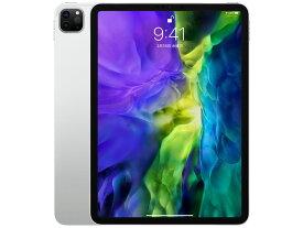 apple iPad Pro 11インチ 第2世代 Wi-Fi 512GB 2020年春モデル MXDF2J/A [シルバー]【新品 保証未開始 未開封品】