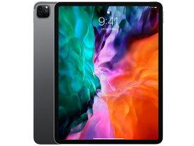 iPad Pro 12.9インチ 第4世代 Wi-Fi 128GB 2020年春モデル MY2H2J/A [スペースグレイ【新品 保証未開始 未開封品】