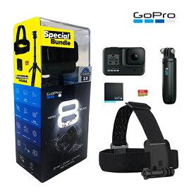 【並行輸入品】GOPRO アクションカメラ GoPro ゴープロ HERO8 Black 限定ボックスセット CHDRB-801-FW 4K対応 /防水【新品】