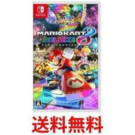 任天堂 マリオカート8 デラックス Nintendo Switch用ソフト 新品 ゆうパケットメール便