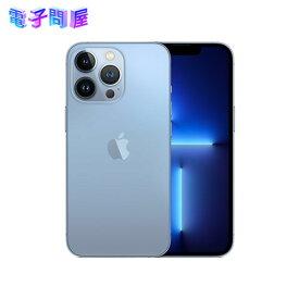 【新品】iPhone13 Pro 512GB シエラブルー MLV03J/A SIMフリー
