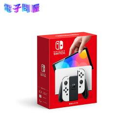 【新品 箱不良・シュリンク破れ品】任天堂 Nintendo Switch ニンテンドースイッチ本体 有機ELモデル Joy-Con(L)/(R) ホワイト HEG-S-KAAAA