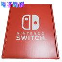 【新品】Nintendo Switch 有機ELモデル Joy-Con (L)ネオンブルー(R)ネオンレッド ストア版
