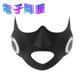 【即日発送】【新品未開封品】YA-MAN メディリフトアクア ブラック EP-17SB