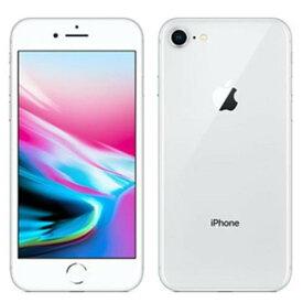 【整備済品】iPhone8 256GB SIMフリー [シルバー]【付属品おまけ付き】【バッテリー容量80%以上保証】【安心!当社1ヶ月製品保証付き】