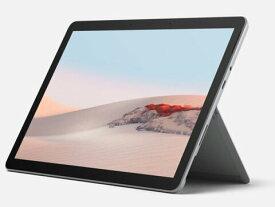 【即日発送】【箱不良・シュリンク破れ 新品未開封品】Microsoft Surface Go 2 STV-00012