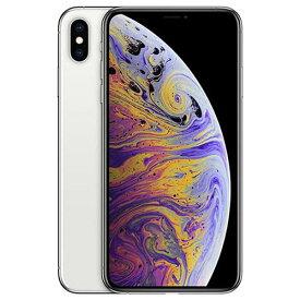 【整備済品】iPhone XS 256GB SIMフリー [シルバー]【付属品おまけ付き】【バッテリー容量80%以上保証】【安心!当社3ヶ月製品保証付き】
