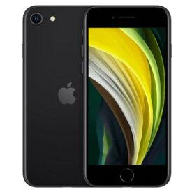 【整備済品】iPhone SE 第2 256GB SIMフリー ブラック 【付属品おまけ付き】【バッテリー容量80%以上保証】【安心の当社1ヶ月製品保証付き】