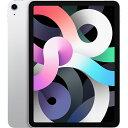 【新品未開封 保証未開始品】iPad Air 10.9 第四世代 256GB MYFW2J/A シルバー