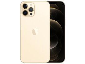 【新品未開封品 日本正規品】iPhone12 ProMax 128GB ゴールド MGCW3J/A simフリー