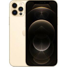 【新品未開封品】iPhone12 Pro 128GB ゴールド MGM73J/A 日本正規品 simフリー