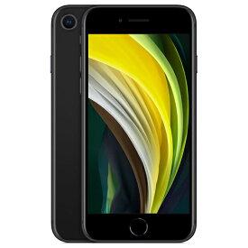 【即日発送】【新品未開封品 日本正規品】iphoneSE 第2 64GB Black new イヤホン アダプタなし