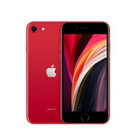 【即日発送】【新品未開封品 日本正規品】iphoneSE 第2 64GB Red new イヤホン アダプタなし