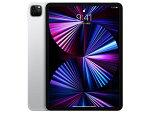 【新品】iPadPro11インチ第3世代2TBWifi2021年春モデルMHR33J/Aシルバー