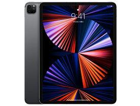 「まとめ買いクーポン発行中」【即日発送】【新品未開封 保証未開始】iPad Pro 12.9インチ Wi-Fi 第5世代 128GB MHNF3J/A スペースグレイ 新IPAD