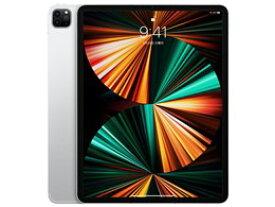 「まとめ買いクーポン発行中」【即日発送】【新品未開封 保証未開始品】Apple iPad Pro 12.9インチ 第5世代 Wi-Fi 128GB MHNG3J/A シルバー