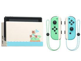 【外箱痛みあり 新品】Nintendo Switch あつまれ どうぶつの森セット HAD-S-KEAGC