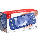 【即日発送】【新品 外箱痛みあり】任天堂 Nintendo Switch Lite ブルー