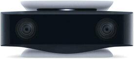 【新品未開封 日本正規品】PlayStation5 HDカメラ CFI-ZEY1G