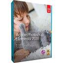 【新品未開封品】ADOBE アドビ Photoshop Elements 2020 日本語版 MLP 通常版 メール便