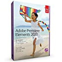 【新品未開封品】ADOBE アドビ Premiere Elements 2020 日本語版 MLP 通常版 メール便