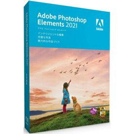 【即日発送】【新品未開封品 日本正規品】アドビ Photoshop Elements 2021 日本語版 MLP 通常版 (メール便)