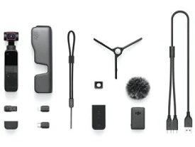 【新品未開封品】DJI Pocket 2 Creator Combo カメラ スタビライザー