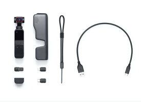 【新品未開封品】DJI Pocket 2 小型3軸ジンバルカメラ オズモ ポケット 2