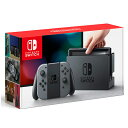 ※他店舗印付きの場合あり Nintendo Switch [グレー]【新品】【送料無料】任天堂 ニンテンドー スイッチ