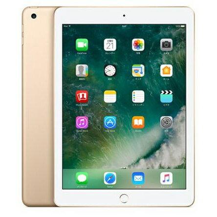 新品 Apple/アップル iPad Wi-Fi 32GB 2017年春モデル MPGT2J/A [ゴールド]アップル アイパッド 送料無料