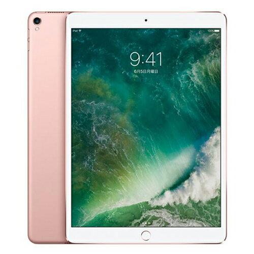 新品 Apple/アップル iPad Pro 10.5インチ Wi-Fi 256GB MPF22J/A [ローズゴールド] 送料無料