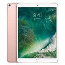 新品 Apple/アップル iPad Pro 10.5インチ Wi-Fi 512GB MPGL2J/A [ローズゴールド] 送料無料