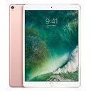 新品 Apple/アップル iPad Pro 10.5インチ Wi-Fi 64GB MQDY2J/A [ローズゴールド]  2017年送料無料