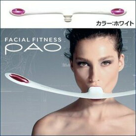 【新品未開封品】MTG フェイシャルフィットネス パオ ホワイト MTG PAO FF-PO1858F-W ホワイト