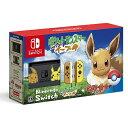 Nintendo Switch ポケットモンスター Let's Go! イーブイセット(モンスターボール Pl...