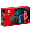 Nintendo Switch HAD-S-KABAA [ネオンブルー・ネオンレッド] 2019年8月新モデル【新品】任天堂 ニンテンドー スイッチ