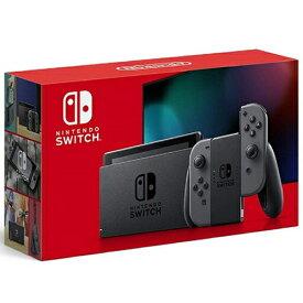 【新品】Nintendo Switch [グレー] 2019年8月新モデル 任天堂 ニンテンドー スイッチ