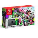 ※他店舗印付きの場合あり Nintendo Switch スプラトゥーン2セット【新品】【送料無料】任天堂 ニンテンドー スイッチ