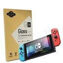 o「Nintendo Switch LITE 」専用 9H強化ガラスフィルム 任天堂スイッチゆうパケット便